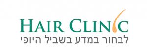 לוגו הייר קליניק