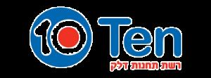 טן דלק